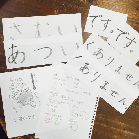 日本語教師養成講座担当 ...